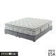 Restonic Kaitlyn Mattress